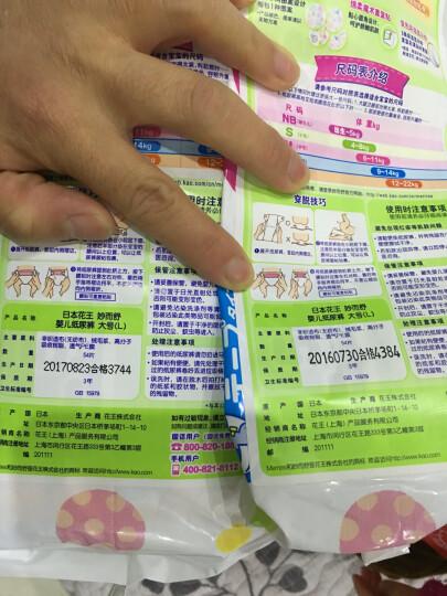 花王 纸尿裤 L54片 晒单图
