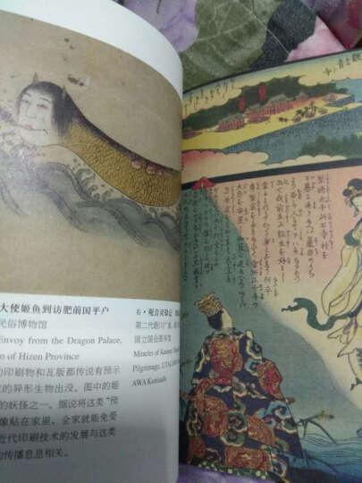 千面日本:妖怪 晒单图