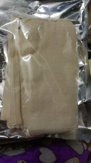 厨格格 煲汤袋煲鱼袋隔渣袋全棉纱布袋过滤袋炖肉调料袋 (30*40cm)10个 晒单图