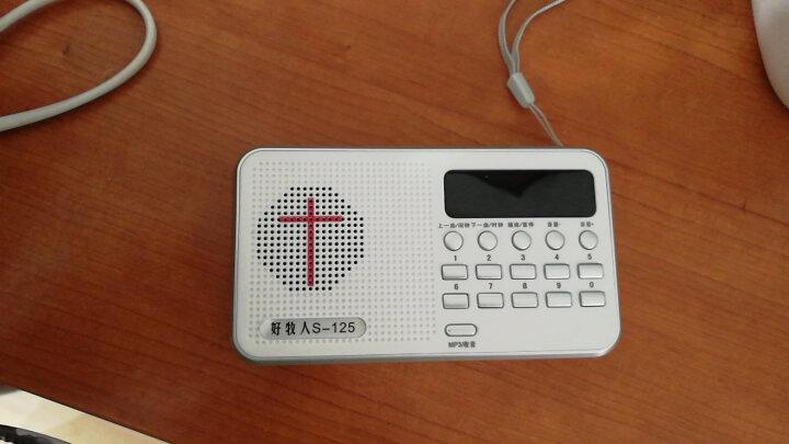 好牧人基督教播放器基督教礼品高清福音播放器以马内利迷你耶稣讲道点读机 白色 8G 送布套+耳机 晒单图