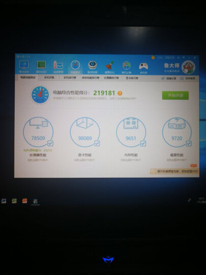 机械师F117-V全面屏游戏本九代i7-9750H/GTX1650独显吃鸡笔记本电脑 加强版9代i7/8G/512G PCIE固态 晒单图