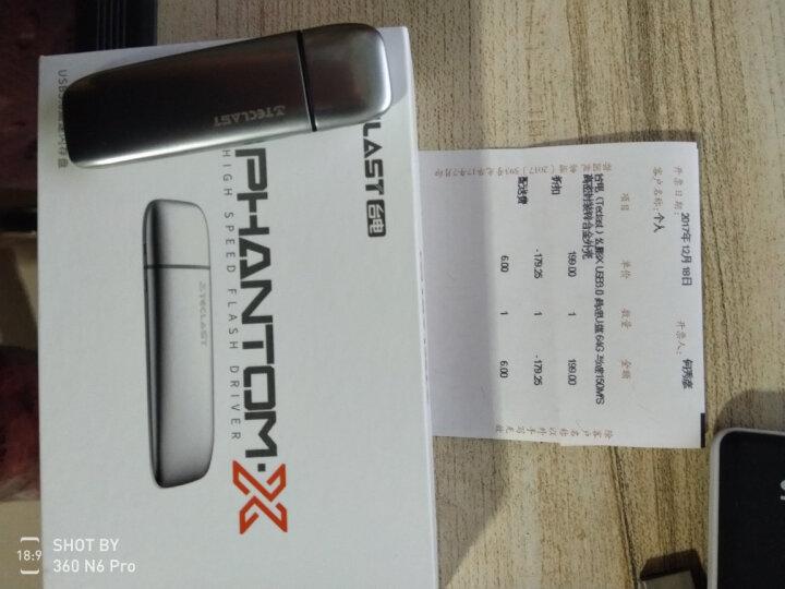 台电(Teclast)锋芒 U盘 64G USB3.0 深空灰 晒单图