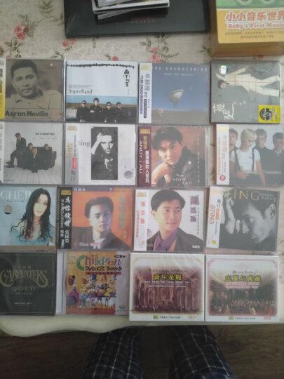 音乐圣殿(3CD) 晒单图