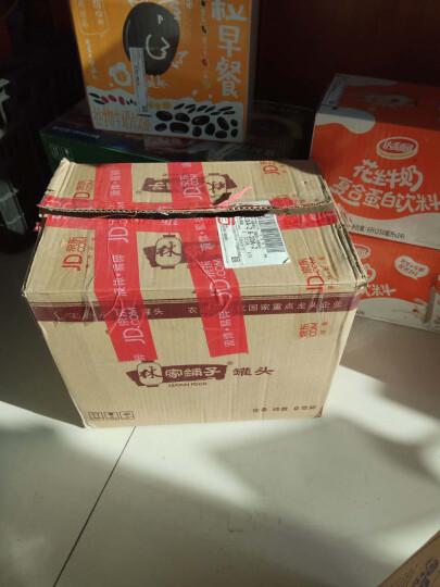 沃隆 每日坚果 休闲零食 坚果炒货 巴旦木榛子杏仁开心果 新年快乐礼盒1.6kg 晒单图