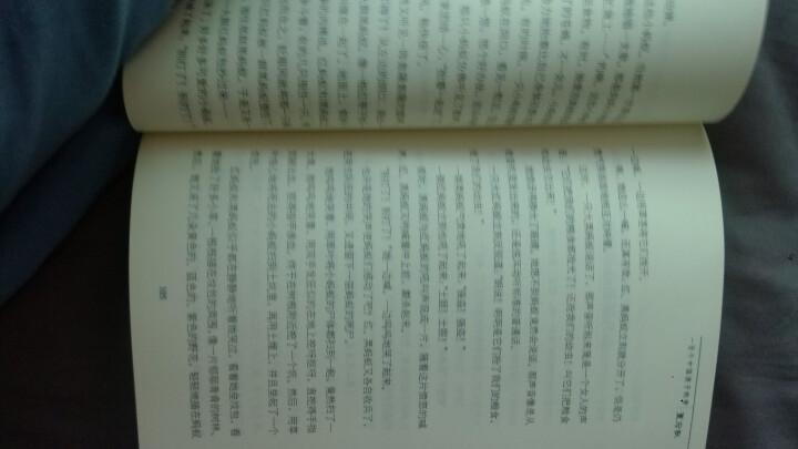 百年百部中国儿童文学经典书系:一百个中国孩子的梦 晒单图