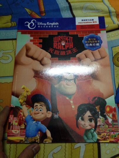 迪士尼双语电影故事·经典珍藏:无敌破坏王(迪士尼英语家庭版) 晒单图