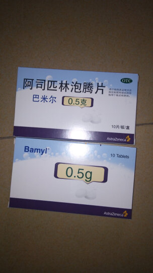 巴米尔 阿司匹林泡腾片 10片 【1盒装】 晒单图