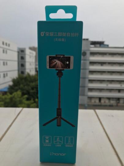 荣耀 蓝牙 三脚架自拍杆 无线版 360度旋转手机通用 直播支架(黑色) 晒单图
