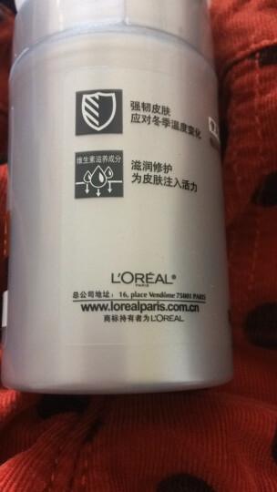 欧莱雅(LOREAL)男士深层保湿套装(洁面膏100ml+水凝露120ml+洁面50ml+面膜单片) 晒单图