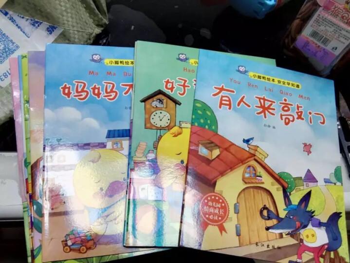 小小自然图书馆精编版全40册 绘本3-6岁 幼儿园儿童早教辅情商启蒙阅读睡前故事宝宝成长亲子阅读 晒单图