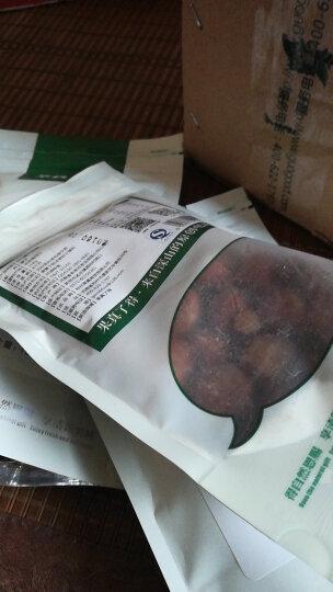 果真了得 【】大榛子原味158g×2袋 东北特产榛子 清香美味榛子 休闲零食大美味坚果 晒单图