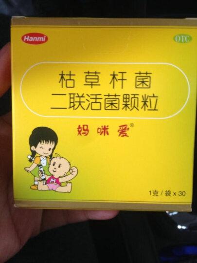 妈咪爱 枯草杆菌二联活菌颗粒30袋 2盒装 晒单图