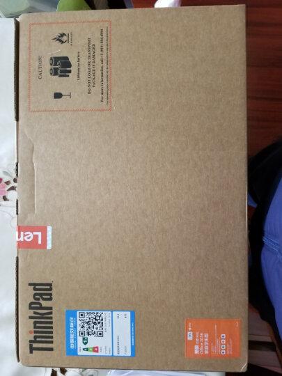 ThinkPad T470p(20J6A01YCD)14英寸高性能笔记本商用应用方案 官方标准配置 标配: I7-7700HQ 8G 1TB HDD 晒单图