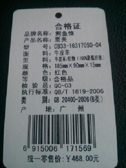 鳄鱼恤新款女钱包 女士经典简约长款牛皮糖果色女钱夹韩版卡包手拿包抖音同款 16317050蓝色升级版 晒单图