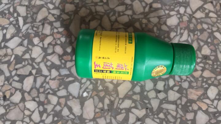可行 兰花之友 兰菌王 兰花营养液促进发芽 生根液 换盆浇根100m 晒单图
