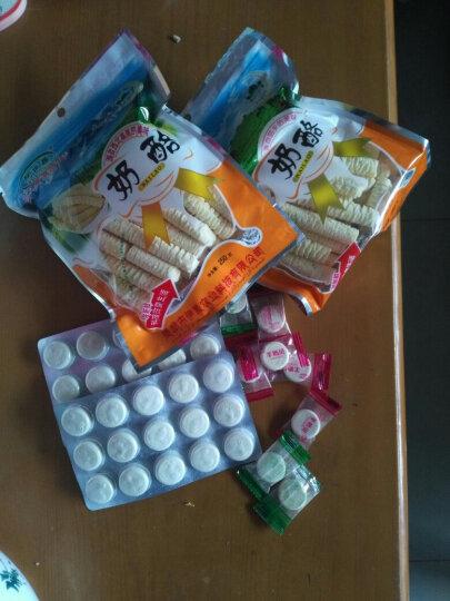 阿色羔(ASEGAO) 牛奶片宁夏特产干吃奶片儿童零食奶酪250克袋装包邮 晒单图