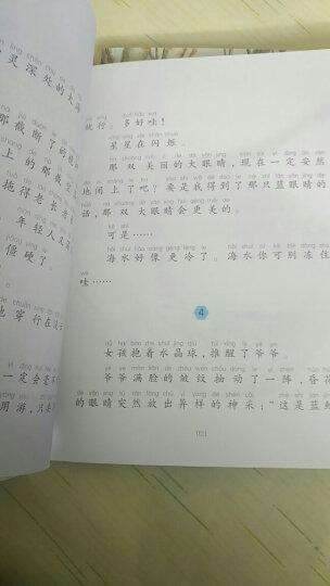 冰波纯美童话系列:月光下的肚肚狼+蓝鲸的眼睛(注音版套装2册) 晒单图