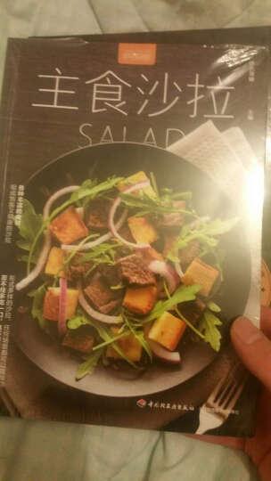 萨巴厨房沙拉花园+沙拉主食+玩转榨汁机调饮品食谱正版书籍全3册手工面膜书 包邮 晒单图