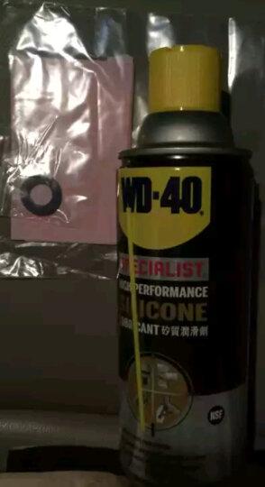 WD40矽质润滑剂车窗润滑防水防潮活化橡胶延缓老化WD-40润滑脂 晒单图
