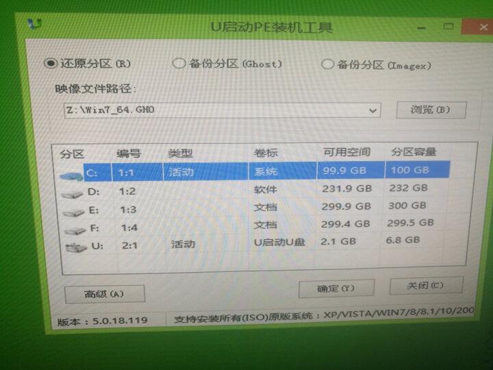 英特尔(Intel)G4400 奔腾双核 1151接口 盒装CPU处理器 晒单图