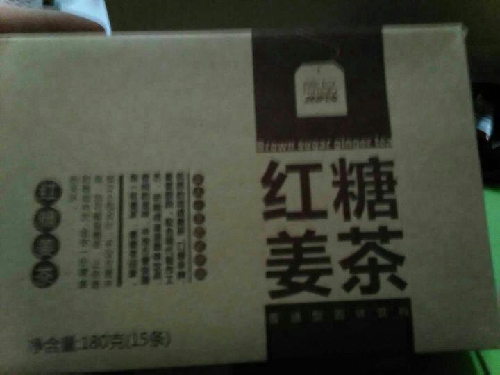 简品 红糖姜茶 大姨妈茶 老姜汤速溶袋泡茶 生姜茶 180g共15条 晒单图