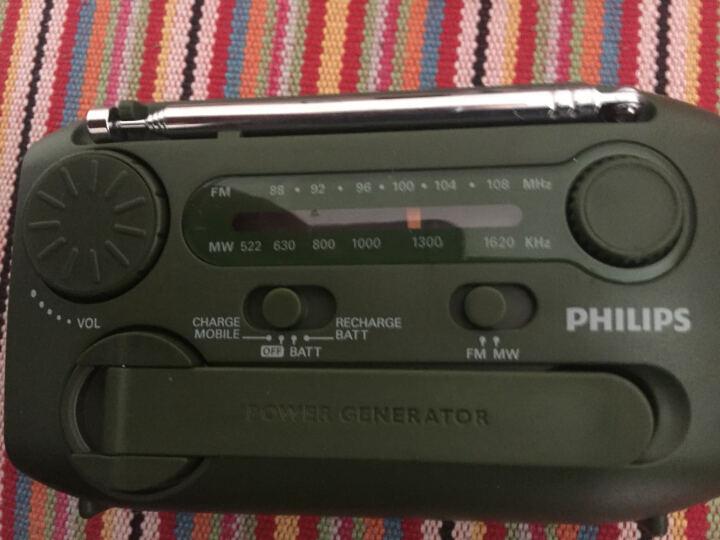 飞利浦(PHILIPS)AE1120/93 自供电半导体 便携多功能 手摇发电 USB充电 内置报警器 旅友之选 晒单图