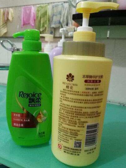 蜂花本草精华护发素(润泽丝滑)1L 晒单图