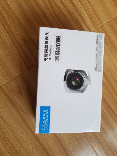 蓝色妖姬(BLUELOVER)摄像头 高清晰网络 摄像头 M2200黑 绝地求生 吃鸡视频聊天 晒单图