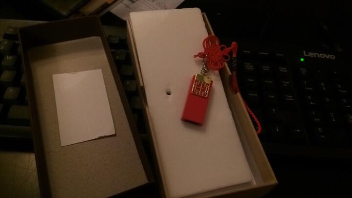 中国古风青花瓷16gu盘创意陶瓷 公司会议礼品商务定制刻字印logo 水墨丹青16g+礼盒 官方标配 晒单图