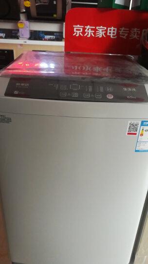 荣事达(Royalstar) 8.5公斤 全自动波轮洗衣机 泡泡洗 智能WIFI控制 亮灰色 WT8017IS5R 晒单图