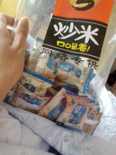 四川特产沈师傅鸡蛋干 美味豆腐干制品小吃零食 晒单图