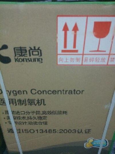 康尚制氧机家用老人吸氧3L机 孕妇氧气浓度可调节 KSN-3M带雾化带遥控 晒单图