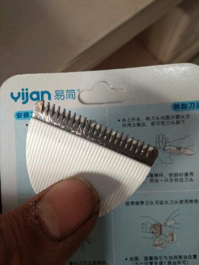 易简(yijian)婴儿童理发器 宝宝剃头器 电推剪发器电动推子专业防水电动理发器HK668A 晒单图