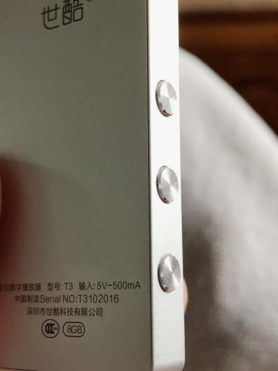 世酷(GOCOOL)T3 魅力银mp3播放器 迷你 随身听 有屏 运动MP3 HIFI无损音乐播放器 晒单图