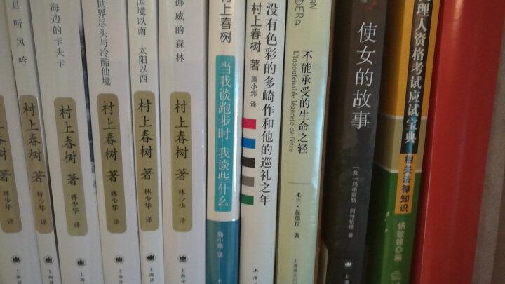 村上春树杂文集:无比芜杂的心绪 晒单图