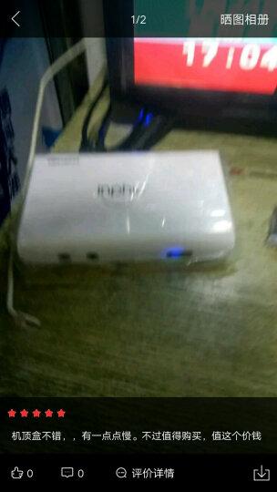 英菲克(INPHIC) i6网络机顶盒智能安卓高清播放器 无线wifi家用电视盒子 晒单图