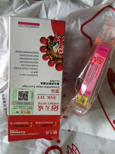 天威(PrintRite)CLI-826 红色 适用佳能canon ix6580 IP4980 MX898 MG6280等打印机墨盒 晒单图