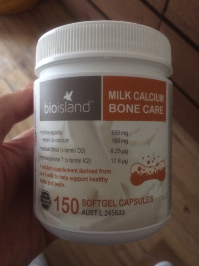 Bio Island 佰澳朗德 比奥岛 牛乳钙软胶囊 150粒/罐 12岁以上  晒单图