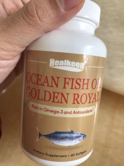 Healkeen 美国原装进口深海鱼油软胶囊 60粒 三倍omega3 1250mg  晒单图