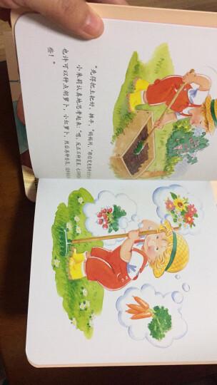 小朱莉·自信成长(套装全15册) 晒单图