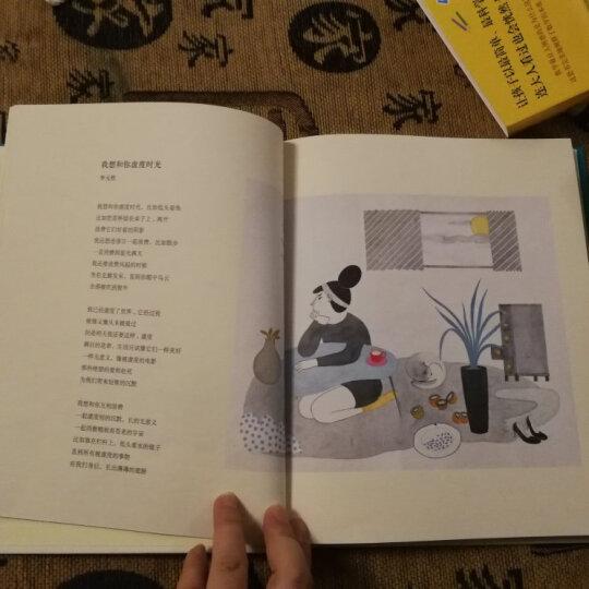 给孩子读诗 晒单图