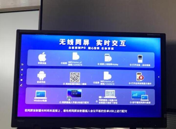 皓丽(Horion)SMOPS8-i5 OPS电脑 智能平板会议 触摸触控一体机 液晶手写 笔记本i5CPU 4G内存 固态硬盘128G 晒单图