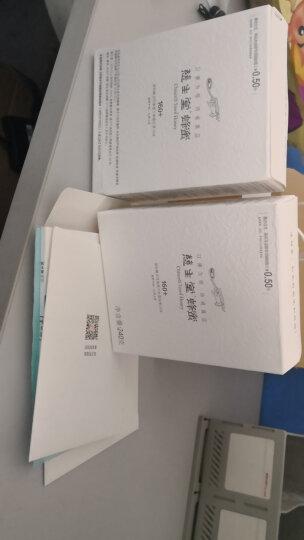 慈生堂结晶蜂蜜成熟农家百花蜜240g*2盒装高酶160+便携开袋即食酶活性高送朋友礼品 晒单图