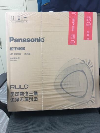 松下(Panasonic)扫地机器人MC-8R76D智能自动家用吸尘器智洁系列(典雅紫) 晒单图