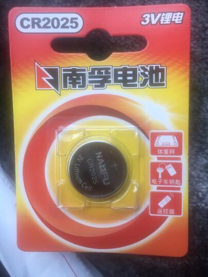 南孚(NANFU)CR2025挂卡1粒装纽扣电池3V锂电池手表电池/电脑主板汽车钥匙电子秤计算器遥控器电池 晒单图