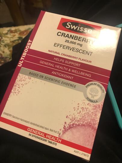 Swisse蔓越莓泡腾片(固体饮料)60片 德国进口 支持女性健康 晒单图