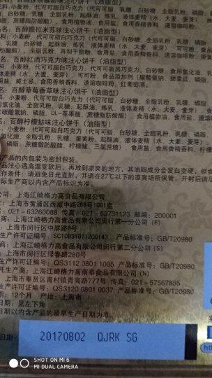 格力高(Glico) 百醇Pejoy炫彩7盒休闲饼干铁罐零食礼盒 7种口味 晒单图