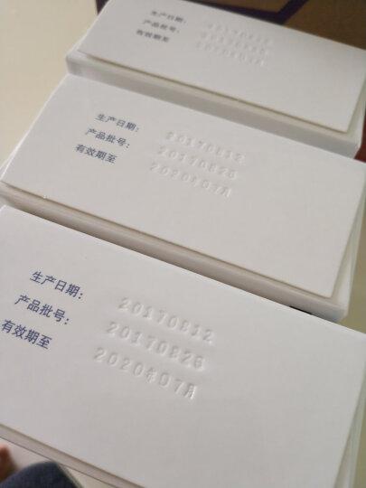 康臣 尿毒清颗粒(无糖型)  5g*15袋 晒单图