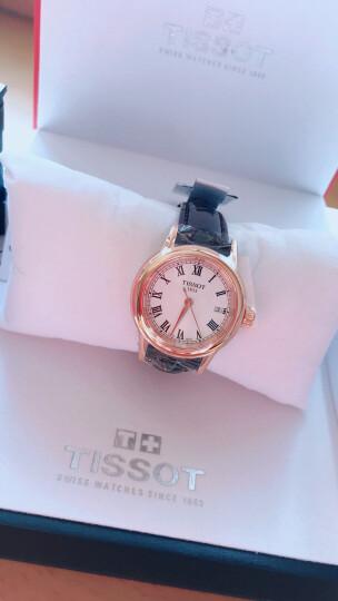 天梭(TISSOT) 瑞士手表 卡森系列皮带石英情侣表女士手表T085.210.36.013.00 晒单图