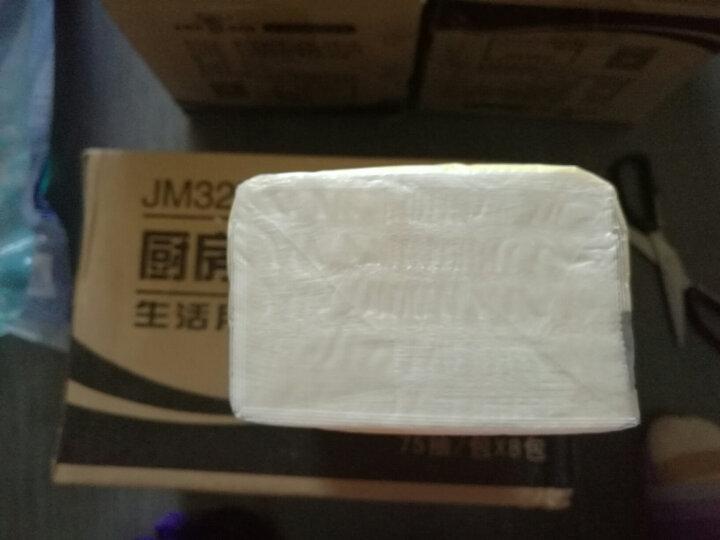 金鱼牌 (GOLDFISH )抽纸 厨房用纸 抽取式纸巾75抽*8包(整箱销售) 晒单图